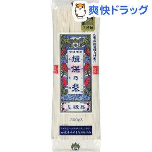 手延素麺 揖保乃糸 上級品(300g)