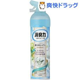 お部屋の消臭力 香りのシャワー ミストタイプ 消臭芳香剤 部屋用 せっけんの香り(280ml)【消臭力】