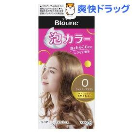 ブローネ 泡カラー 0 シャイニーブラウン(1セット)【ブローネ】[白髪染め]