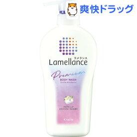 ラメランス ボディウォッシュ アクアティックホワイトフローラル ポンプ(480ml)【ラメランス(Lamellance)】