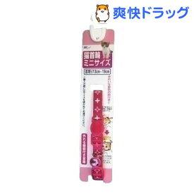 ねこモテ NM カラット柄猫首輪ミニ ピンク(1コ入)【ねこモテ】