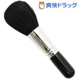 メイクブラシ 熊野筆 SRシリーズ パウダーブラシ 大 山羊毛 SR-1(1コ入)
