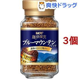 UCC 珈琲探究 ブルーマウンテンブレンド インスタントコーヒー(45g*3個セット)【珈琲探究】