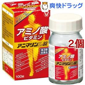 【第3類医薬品】アニマリンL錠(100錠入*2コセット)【アニマリン】