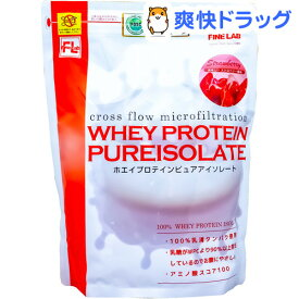 ファインラボ ホエイプロテイン ピュアアイソレート ストロベリー風味(1kg)【ファインラボ】