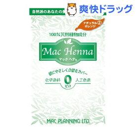 マック ヘナハーバルヘアートリートメント NOR(100g)【マック ヘナ】
