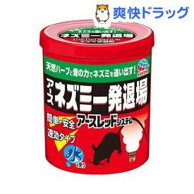 ネズミ一発退場(くん煙タイプ)ネズミ用忌避剤(10g)【アース】