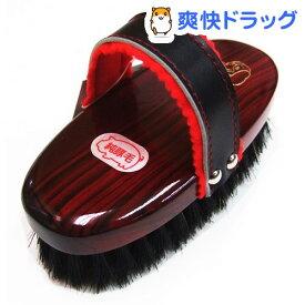 高級豚毛ブラシ 小(1コ入)