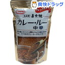 コスモ 直火焼カレールー 中辛(170g)