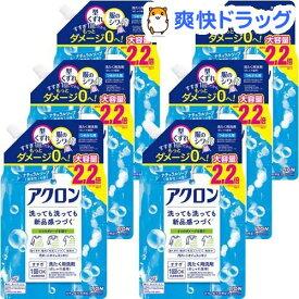 アクロン おしゃれ着洗剤 ナチュラルソープ(微香性)の香り 詰め替え(900ml*6袋セット)【u7e】【アクロン】