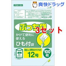 オルディ ぷっち袋 ひも付 透明 12号 幅230*高340*厚0.02mm(100枚入*3コセット)