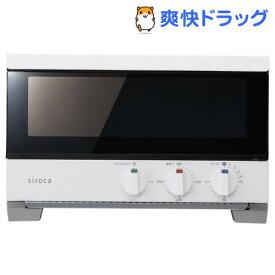 シロカ プレミアムオーブントースター すばやき ST-2A251(W)(1台)【シロカ(siroca)】