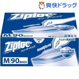 ジップロック フリーザーバッグ M 大大容量(90枚)【Ziploc(ジップロック)】