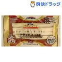 トラッドホワイトガム 棒型(4本入)【良質牛皮 リッチホワイトガムシリーズ】