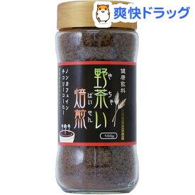 サンテ・クレール 野茶い焙煎(100g)[コーヒー]