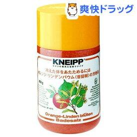 クナイプ バスソルト オレンジ・リンデンバウム(850g)【クナイプ(KNEIPP)】[入浴剤]