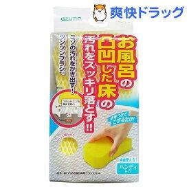 お風呂床用 ブラシスポH BT752(1コ入)