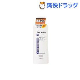ルシード 乾燥防止ローション(140ml)【ルシード(LUCIDO)】