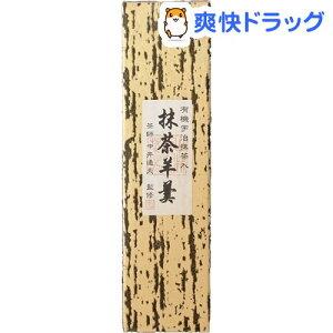 茶師監修 抹茶羊羹 宇治抹茶入(310g)