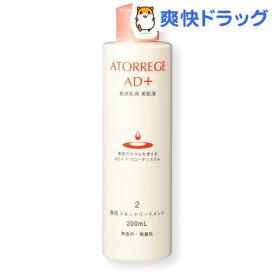 アトレージュAD+ 薬用 スキントリートメント(200ml)【アトレージュ AD+(アトレージュエーディープラス)】