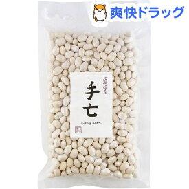 べにや長谷川商店 手亡豆(200g)【べにや長谷川商店】