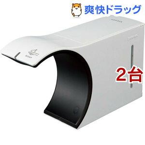 サラヤ エレフォーム2.0 ノータッチ式ディスペンサー(1台*2コセット)[ハンドソープ]