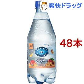 クリスタルガイザー スパークリング ピーチ(532ml*48本セット)【クリスタルガイザー(Crystal Geyser)】[炭酸水]