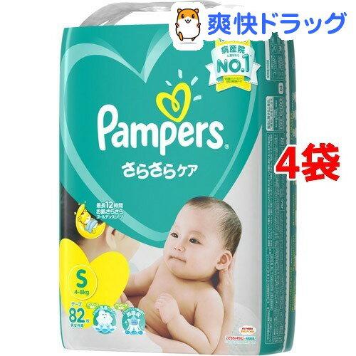 パンパース おむつ さらさらケア テープ スーパージャンボ S(S82枚*4コセット)【pgstp】【PGS-PM21】【mam_p5】【パンパース】【送料無料】