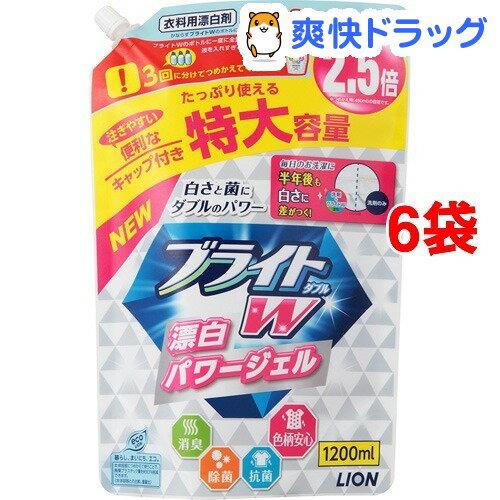 ブライトW 除菌&抗菌 つめかえ用 特大*6コ(1200mL*6コセット)【ブライト】【送料無料】