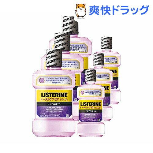 薬用リステリントータルケアゼロプラス マウスウォッシュ 増量セット(1000mL+250mL*3コセット)【LISTERINE(リステリン)】
