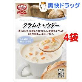 MCC 魚介の風味・旨味たっぷりクラムチャウダー(レトルト)(160g*4コセット)