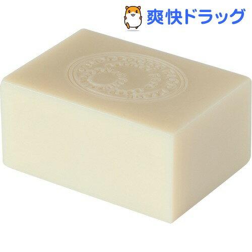 アルガン石鹸(145g)【アルガン】