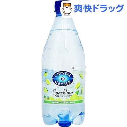 クリスタルガイザー スパークリング ライム (無果汁・炭酸水)(532mL*24本入)【クリスタルガイザー(Crystal Geyser)】[炭酸水(スパークリングウォーター) 24本 水]【送料無料】