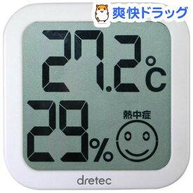 ドリテック デジタル温湿度計 ホワイト O-271WT(1セット)【ドリテック(dretec)】