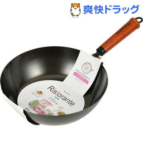 リストランテ 鉄製いため鍋 26cm LD-40(1コ入)【パール金属】