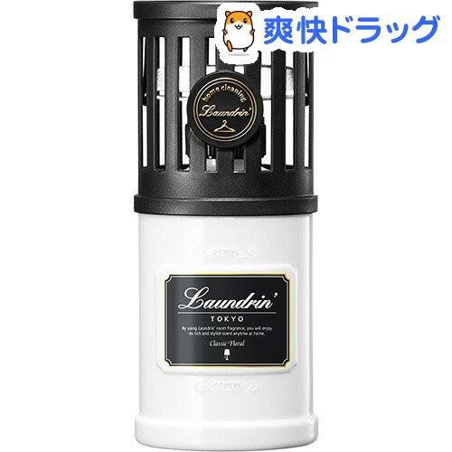 ランドリン 部屋用フレグランス クラシックフローラルの香り(220mL)【ランドリン】