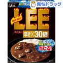 【企画品】ビーフカレー LEE 辛さ*30倍(180g)【LEE(リー)】