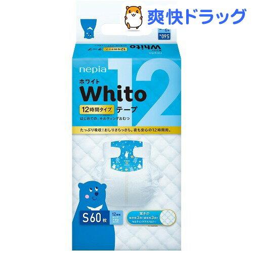 ネピア ホワイト テープ Sサイズ 12時間タイプ(60枚入)【ネピア Whito】
