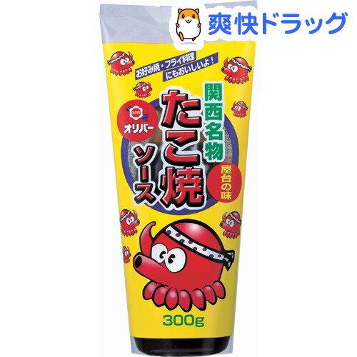 オリバー たこ焼ソース(300g)