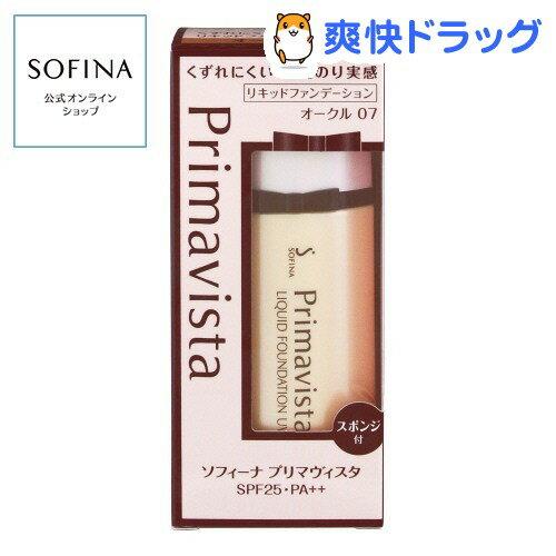 プリマヴィスタ 化粧のり実感リキッドファンデーション UV オークル 07(30mL)【プリマヴィスタ(Primavista)】