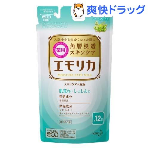 エモリカ ハーブの香り つめかえ用(360mL)【kao1610T】【エモリカ】