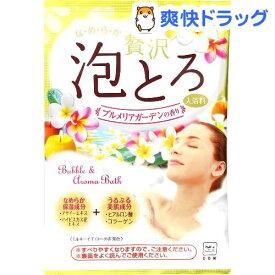 お湯物語 贅沢泡とろ 入浴料 プルメリアガーデンの香り(30g)【お湯物語】