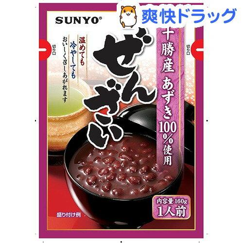サンヨー 十勝産あずき100%使用 ぜんざい(160g)