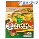 マルちゃん まいたけスープ(5食入)[調味料 つゆ スープ]