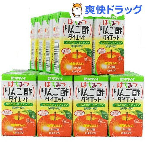 タマノイ はちみつりんご酢ダイエットLL ケース(125mL*24本入)【はちみつ黒酢】