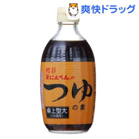にんべん つゆの素 卓上型大(400mL)【にんべん】
