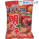 ぼんち ぼんち揚 明太子味(65g)