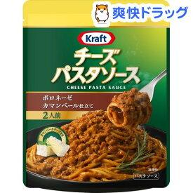 クラフト チーズパスタソース ボロネーゼカマンベール仕立て(230g)【クラフト(KRAFT)】