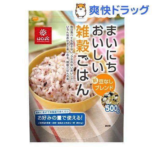 まいにちおいしい雑穀ごはん(500g)