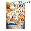 まいにちおいしい雑穀ごはん(500g)[雑穀]